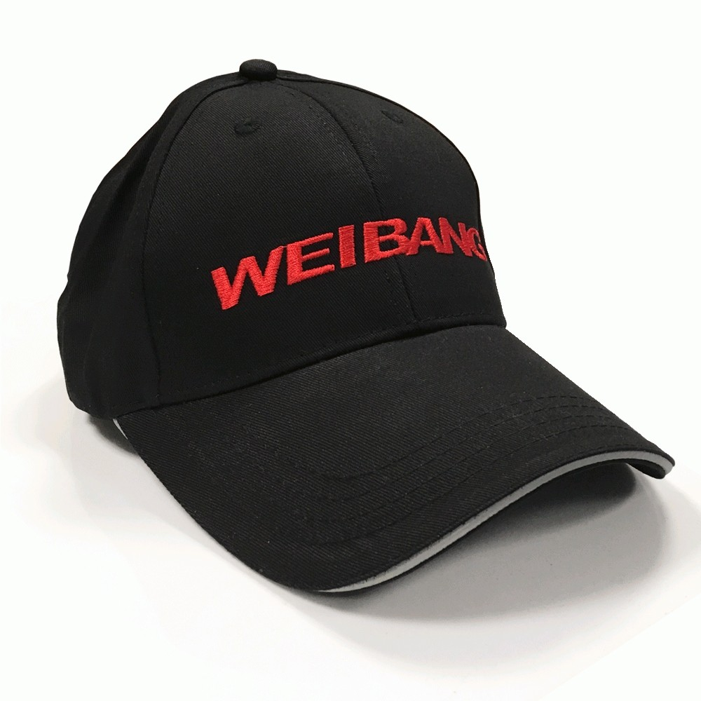 Weibang Baseball Cap